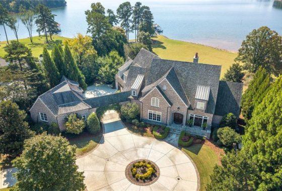 Sold by Stephanie Gillespie Sheila Davis Lake Lanier Real Estate
